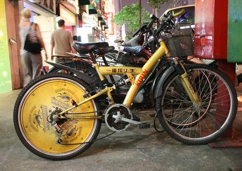 Kirin Ichiban Bike