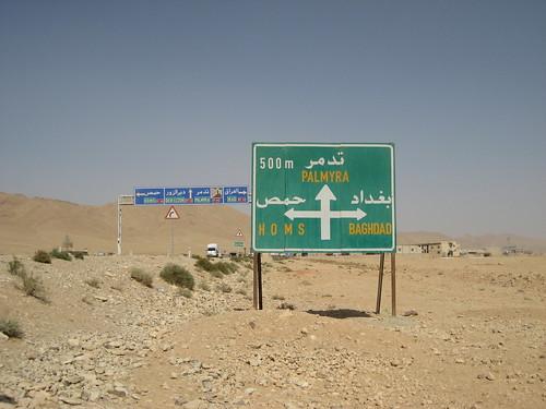 Palmyra Homs Baghdad