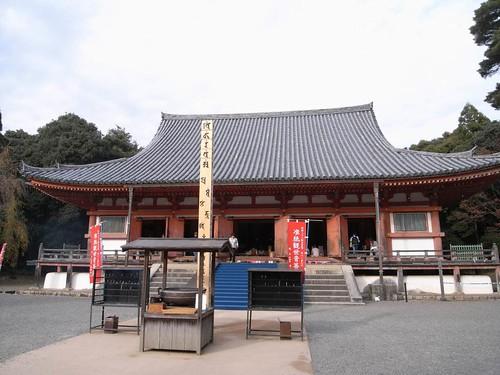 スケールの大きな京都の古刹『醍醐寺』@京都市伏見区