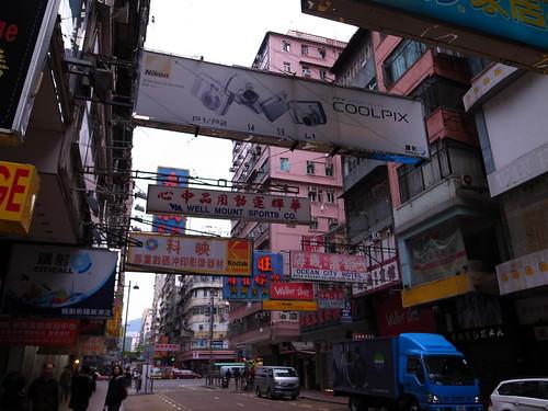 11/21 HongKong3
