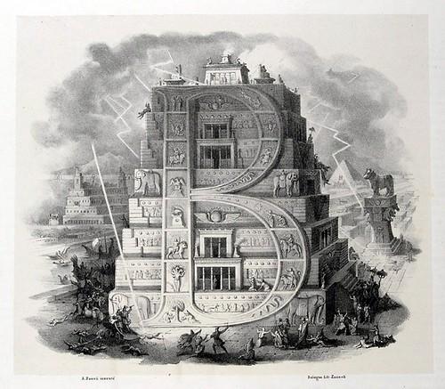 002-Letra B-Alfabeto pittorico- Antonio Basoli 1839-© Accademia di Belle Arti di Bologna