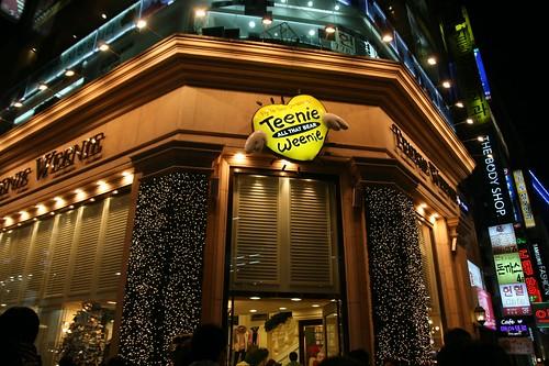 2009-11-24 Seoul 086