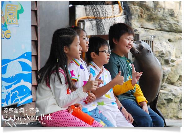 花蓮海洋公園一日遊20