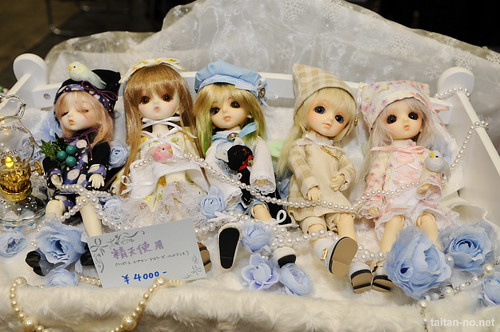 DollsParty22-DSC_9774