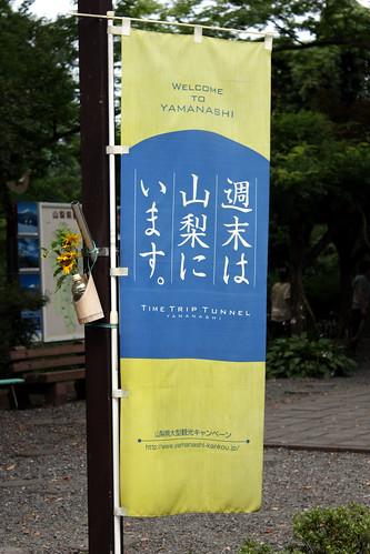 i'm in yamanashi on weekends