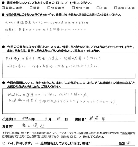 20090815_shibata