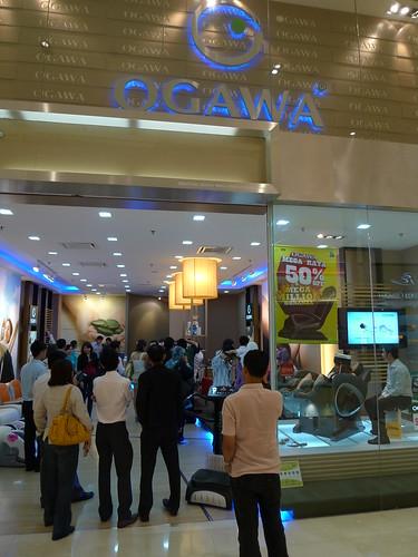 Ogawa Pavilion