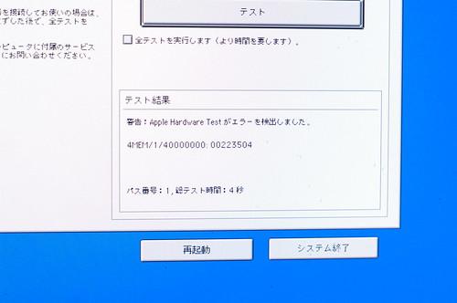 IMGP6613.JPG