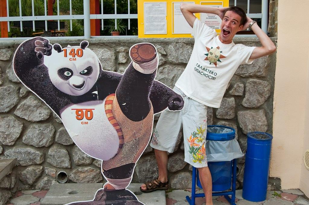 Панда отаке!