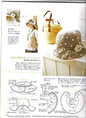 Chapéu (Feltro by Angel Tutorial) Tags: modelos modelo bolsa bolsas molde chapéu moldes cartamodelli