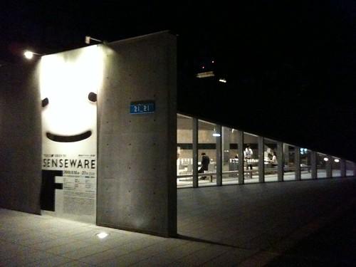 TOKYO FIBER '09 SENSEWARE