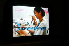 東京カワイイTV