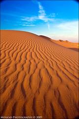 Sand Wrinkles   (~ MSD ~) Tags: sky clouds canon rebel sand desert 500d      onizah   unaizah t1i unyzah