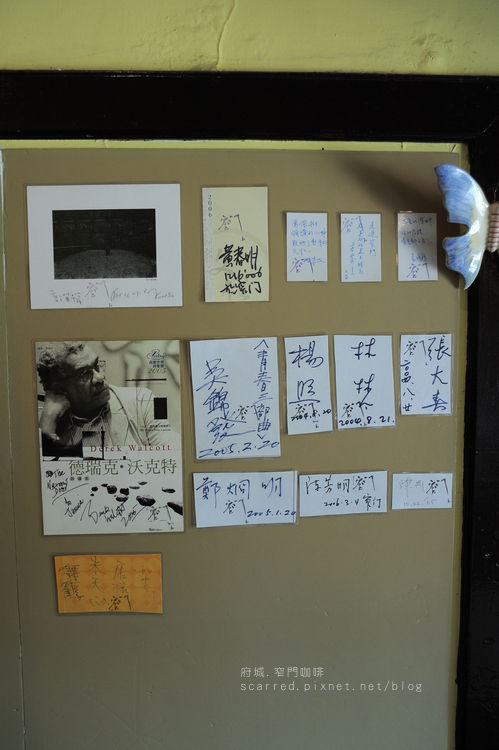 2009-11-08_1114_0056
