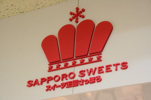 sweet.JPG