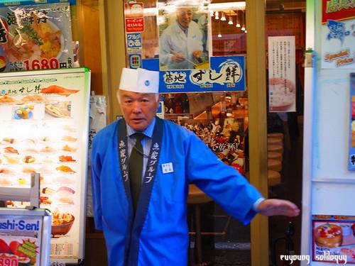GXR_Tsukiji_16 (by euyoung)