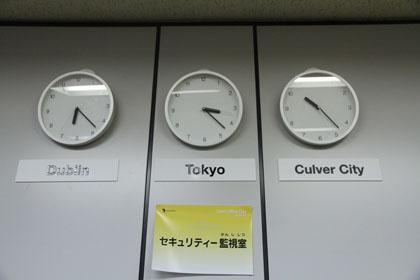 ノートン・渋谷ラボの見学