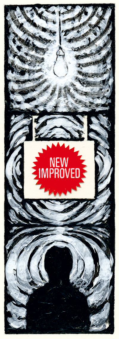 1978-79_VISION-New Improved_400w