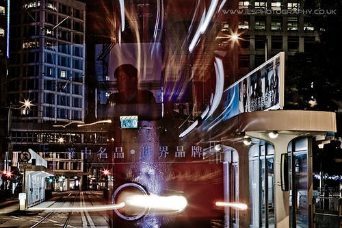 Ghost Tram - Hong Kong
