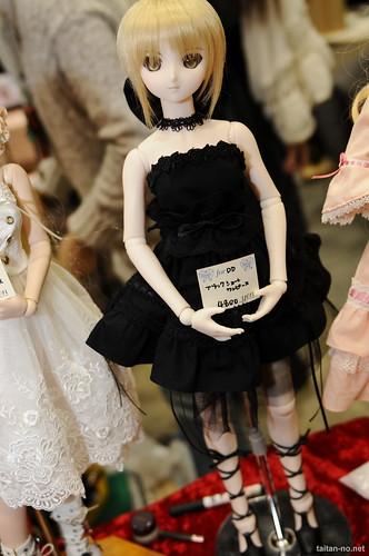 DollsParty22-DSC_9570