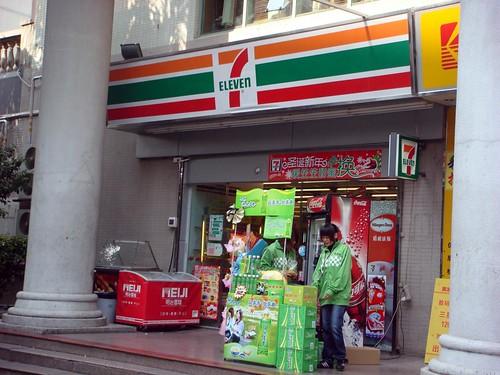 7-11@深圳世界之窗歡樂谷