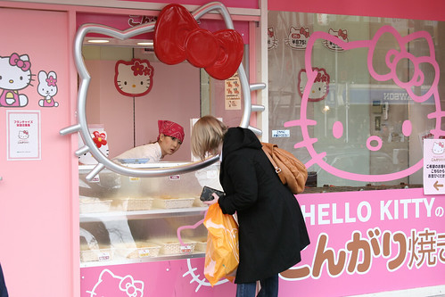 Katie Orders Hello Kitty Pastries