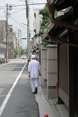 Chef Walking in Kyoto