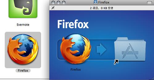 firefox3.0と3.5のアイコン