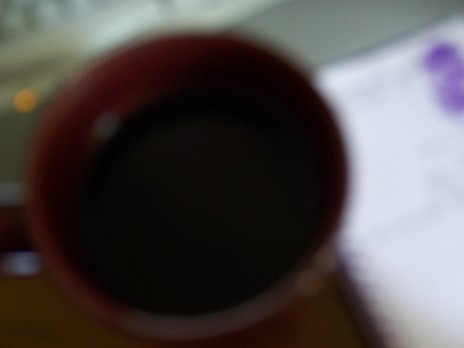 blurry_coffee