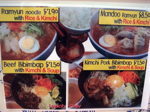 Kimchee House@GC