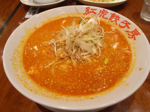 『紅虎餃子房』白ごま坦々麺