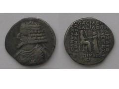 Ancient Parthian coin of Phraates IV (Baltimore Bob) Tags: old silver persian coin ancient persia seleucia tyche parthian parthia tetradrachm arsacid seleukia phraatesiv arsakid