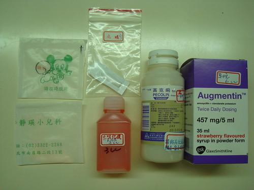 芋頭泥腸胃炎+感冒藥
