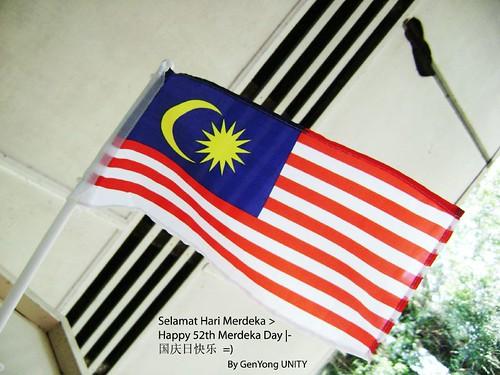 Happy Merdeka