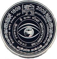 Sri Lanka Customs Commemorative rev