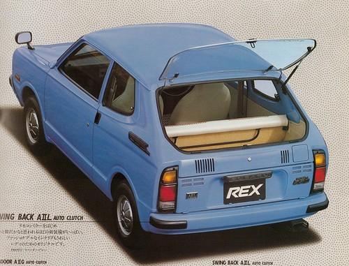 Subaru Rex A Photo On Flickriver