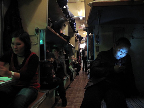 Train ride from Astana