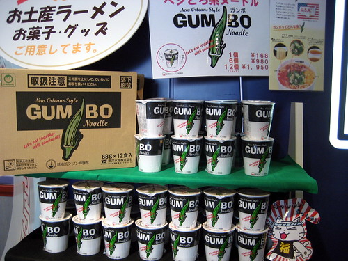 Gumbo noodle cups at the Ramen Museum in Yokohama, Japan