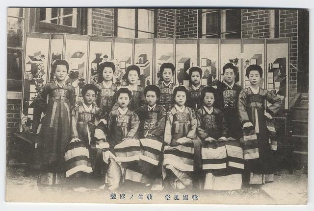 Gesang School (i.e. kisaeng school)