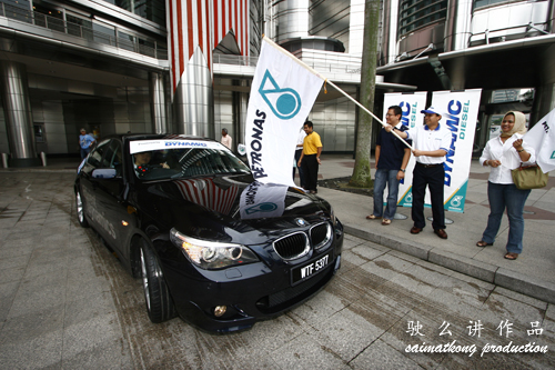 BMW 5 Series Diesel Car