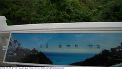 2009-11-16 2105 Taiwan- Hualien (Badger 23 / jezevec) Tags: roc taiwan formosa  hualien 2009 kina  loan   jezevec  republicofchina     republikken  tajwan  tchajwan i    badger23 20091116  chualien republikchina thivn  taivna tavan