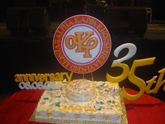 happy 35th year anniv! (iamwill73) Tags: alpha 1973 kappa rho akp skeptron akrho