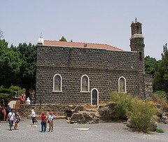 Church of the Primacy of St Peter at Tabgha (Seetheholyland.net)