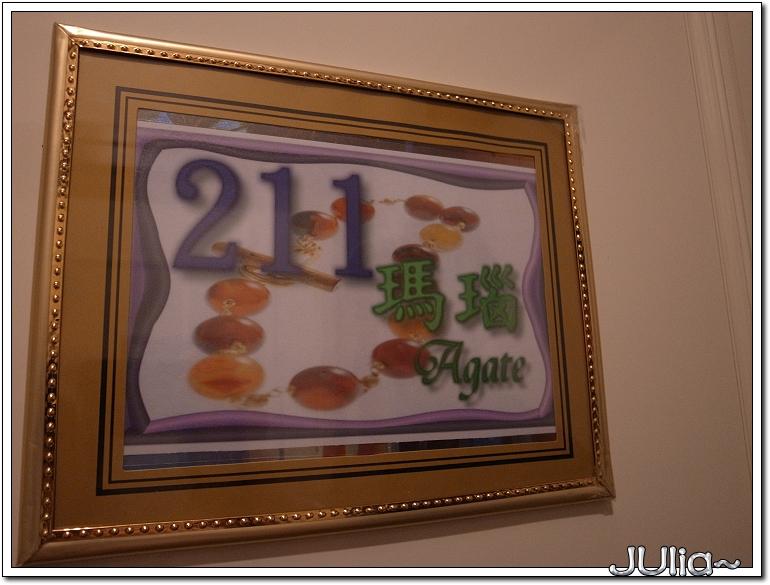 黃金屋 (28)
