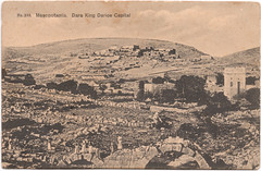 PostCard_001 (Lightreaver) Tags: postcard iraq dara mesopotamia darios