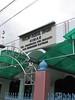 IMG_1374 (PeterS) Tags: indonesia asia sulawesi baranti canadaworldyouthreunion