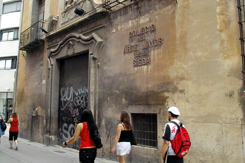 silk-museum