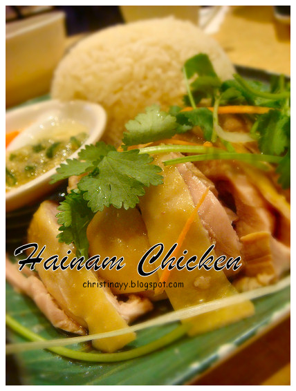 Malayan Corner Restaurant: Hainam Chicken Rice