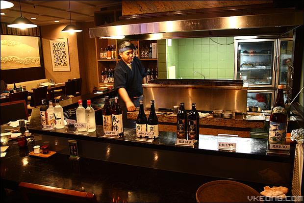 yakitori-bar