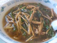 鞍山(あんざん):チンジャオロースー麺